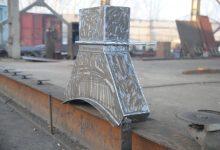 Дымоход с шибером для камина